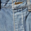 Stock Photo: Close up front of blue jean
