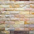 Nature color on brick wall background — Stock Photo #3390896