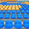 Stock Photo: Blue and orange seat in stadium 2