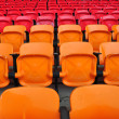 Orange and red seat in stadium 2 — Stock Photo