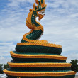 Royalty-Free Stock Photo: King of Nagas