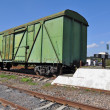 The freight car at deadlock. — Stock Photo