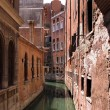 Architecture and a canal in Venice — Stock Photo