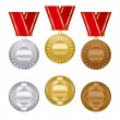 Gold silver and bronze award medals set. — Stock Vector #3472722