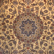 Persian carpet — Stock Photo