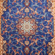 Persian carpet — Stock Photo #2977305