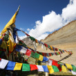 Plenty of colorful Buddhist prayer flags - Stock Photo