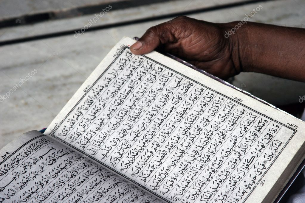 Close up of a man reading holly book Koran — Stock Photo #3083393