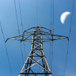 Stock Photo: Hydro Tower with Moon