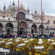Royalty-Free Stock Photo: Saint Mark`s Basilica in the rain