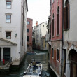 Italy. Venice. Narrow streets-channels - Stock Photo