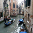 Royalty-Free Stock Photo: Gondolas on the Venetian channels