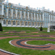 Catherine Palace from park — Foto Stock