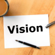 Vision — Stock Photo #2987730