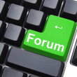 Forum — Stock Photo