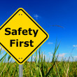 Safety first — Foto Stock