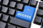 Blauwe toegangsknop — Stockfoto
