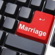 Stock Photo: Marriage button