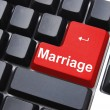 Foto Stock: Marriage button