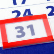31 calendar day - Stock fotografie