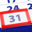 31 calendar day — Stock Photo