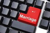 äktenskap-knappen — Stockfoto