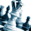 Chess competition - Foto Stock