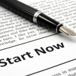 Start now — Stock Photo #3028406