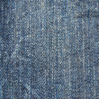 Jeans texture - Foto Stock