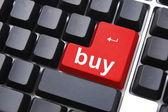 Red buy botton — Stock Photo
