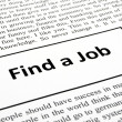 Find a job — Stock Photo #3041950