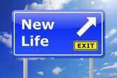 Nueva vida — Foto de Stock