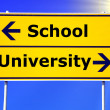 School and university education - Stock Photo