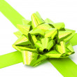 Stock Photo: Christmas Gift with ribbon
