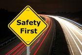 Segurança — Fotografia Stock