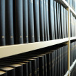 Old books in a library — Stock Photo #3564448