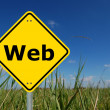 Web — Stock Photo