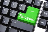 Recycle button — Stock Photo