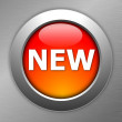 Red new button — Stock Photo #3634144