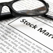 Stock market — Stock Photo