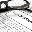 Stock market — Stock Photo #3635070