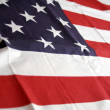Usa — Stock Photo #3635170