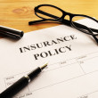 insurance policy — Stock Photo