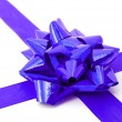 Christmas Gift with ribbon — Stock Photo