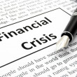 Stock Photo: Financial crisis