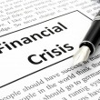 Financial crisis — Stock Photo #3754084