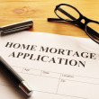 Stock Photo: Home mortage application