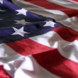 Usa — Stock Photo #3807351