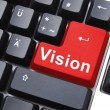 Vision — Stock Photo #3807785