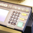Stock Photo: Copier center
